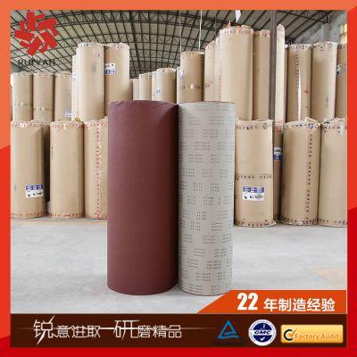 供应WX713全棉页轮布 棕刚玉氧化铝磨料砂布卷