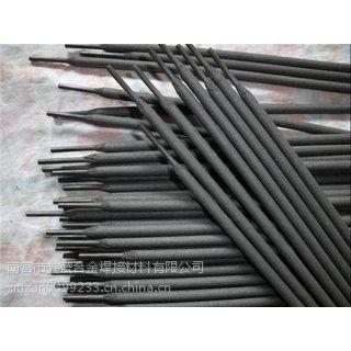 华安SN-1 SN-2 Sn-3耐磨堆焊焊条 髙铬合金耐磨堆焊焊条 SN-2抗金属磨