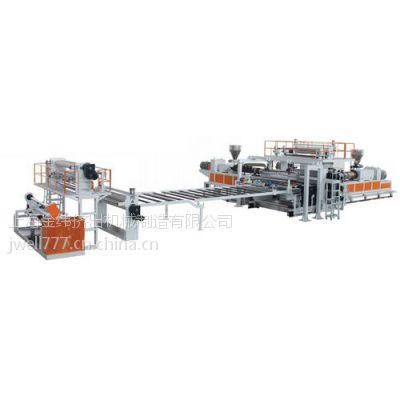 供应金纬机械CRCC认证中国铁路专用聚乙烯丙纶防水卷材设备优质企业厂家直销图片