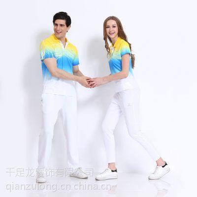 千足龙2016夏季运动服情侣运动服运动休闲团体服