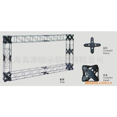 供应桁架系列 龙门架 展台搭建 各类钢架制作