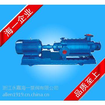 TSWA卧式多级离心泵海一泵阀现货供应