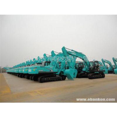 供应神钢sk260lc-8挖掘机
