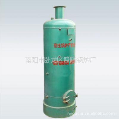 供应高效速热环保设备高效燃煤锅炉