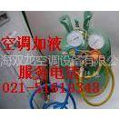 供应上海徐汇中央空调不制冷的主要原因是什么?该如何排除故障?