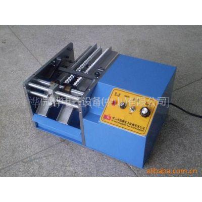 供应散装带装电阻成型机/电容剪脚机/电子元件成型机