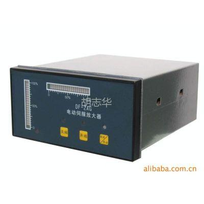 【诚信商家】专业厂家供应DF-2AG电动伺服放大器  精品流量计