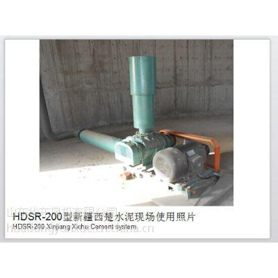 供应煤矿专用浮选洗煤风机 章丘华东风机现货 规格齐全 起批1台