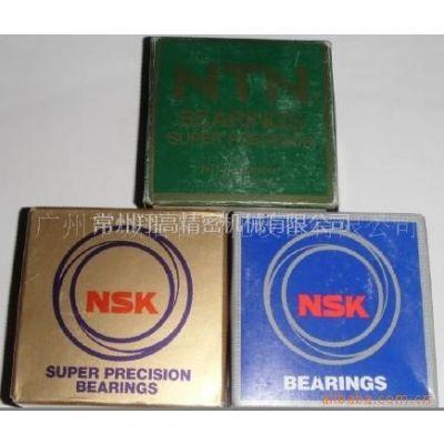 供应NSK\NTN数控机床丝杆支撑、雕刻机丝杆、主轴专用轴承