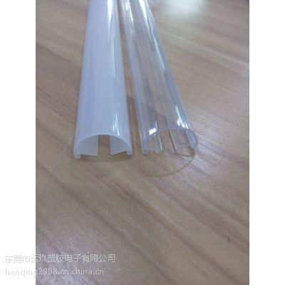 供应PC灯罩 透明灯罩 扩光灯罩