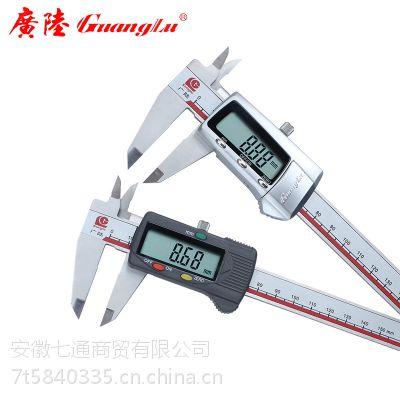 芜湖数显卡尺 广陆量具0-150-200-300mm不锈钢电子数显卡尺数字游标卡尺工业级全金属壳卡尺