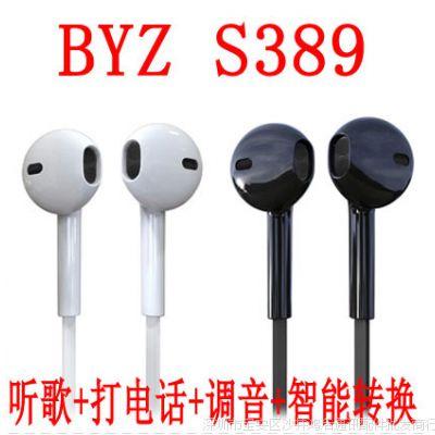 原装正品 魅族mx2 3小米2A 2S红米 三星 华为HTC联想手机线控耳机
