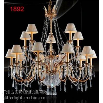 餐厅水晶吊灯,水晶吊灯,古丽斯卡