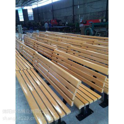 四川重庆公园木条休闲椅,尚洁厂家供应直销