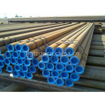 天钢管线管70×7,直缝焊管.运输气体管道结构,地下管线钢管天津仓库