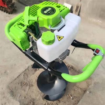 启航牌四冲程打洞机 大排量双人挖坑机 绿化专供打洞机