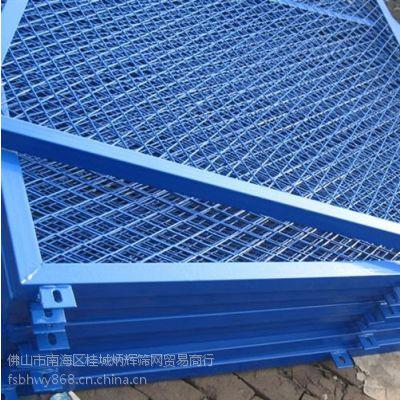 广州钢板网、炳辉网业(图)、钢板网格