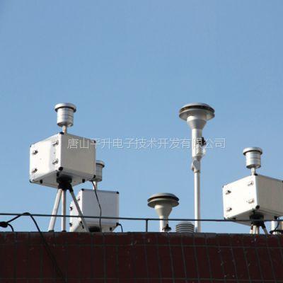 空气监控(空气监测)、空气质量在线监测系统