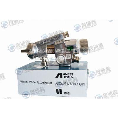 原装正品岩田大型底漆喷枪WA-200大口径高速度批量生产专用喷涂工具