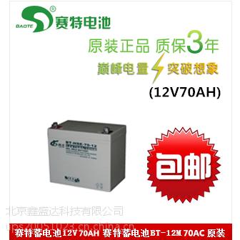赛特蓄电池6M1.3AC 总代理 参数