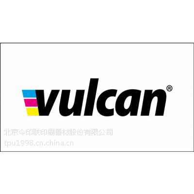 特瑞堡火神VULCAN UV MASTER印刷橡皮布|绿色印刷耗材