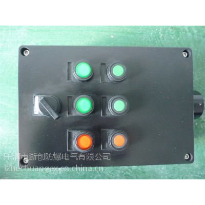 FZC69防爆防腐操作柱(指示灯/按钮)供应