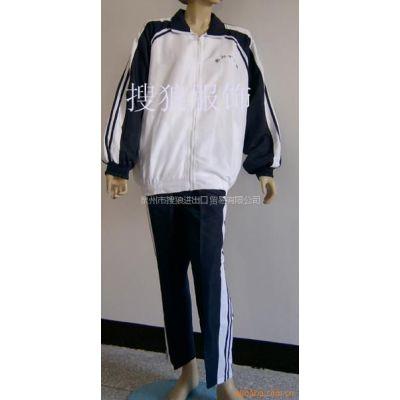 供应运动服装 泉州厦门休闲运动服 运动套装加工 户外运动服定做
