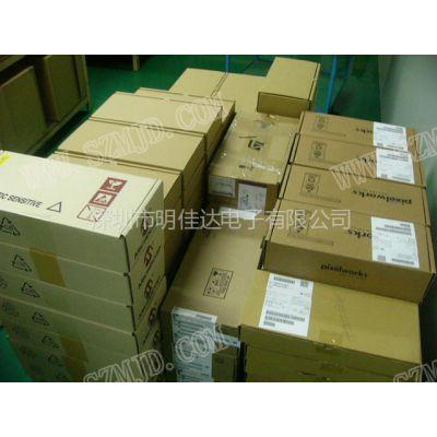 供应进口原装.特价现货供 BCM54640EB2KFBG BCM3378KFBG 明佳达电子