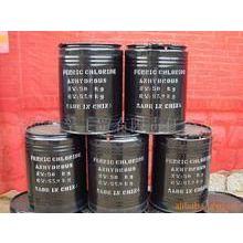 供应供应洛尼尔高质量三氯化铁