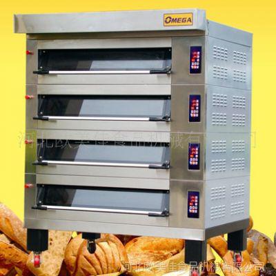 供应欧美佳面包设备美式上掀门分层电烤炉 分层烤箱蒸汽烤炉上醒下烤