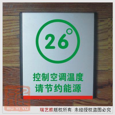 女厕所标��b&��#_控制空调的温度 楼道间 女厕所铝合金标识牌批发