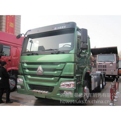 供应中国重汽半挂牵引车出口肯尼亚