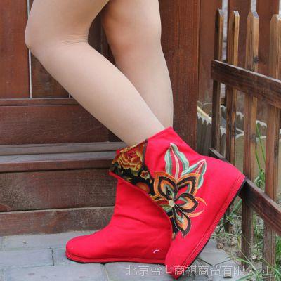 艺汇家秋季女鞋 女靴子 绣花靴子民族风 中筒靴 千层底布靴老北京