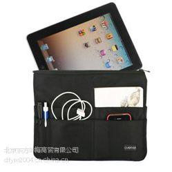 北京定制Ipad包、收纳包、洗漱包、化妆包,印制LOGO