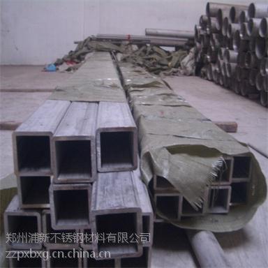 郑州青山控股304材质不锈钢方管