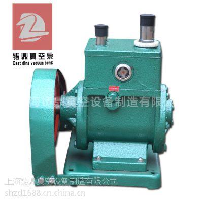 上海铸鼎旋片真空泵直销2x-4A 优质双级旋片式真空泵 多功能真空设备 0.55kw高真空