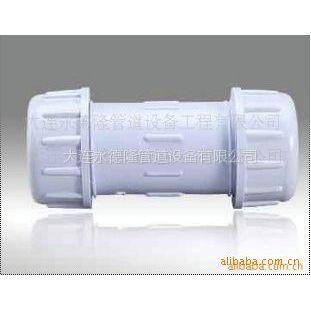 供应PVC抢修节(快速接头)