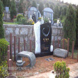 江西艺术型墓碑定制/供应 当选【信盛】江西艺术型墓碑