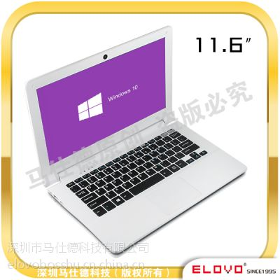 全新上市 固态硬盘英特尔处理器,时尚11.6寸笔记本 办公 笔记本厂家直销