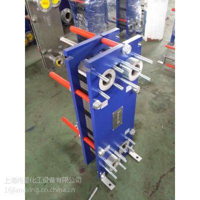 上海将星 厂家平板太阳能板式换热器选型