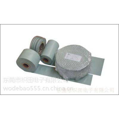 供应深圳富士硅胶带 热压硅胶皮