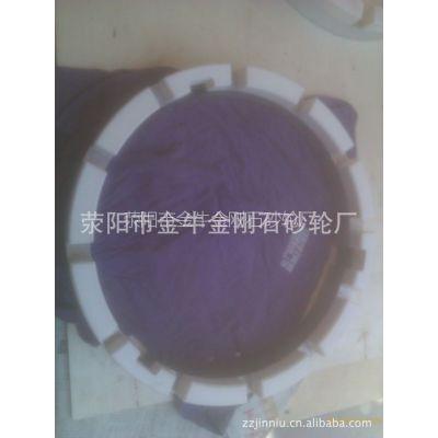 供应420外径99氧化铝陶瓷修整环