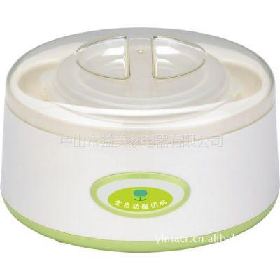 中山益美家电器供应精美型酸奶机,煮蛋器