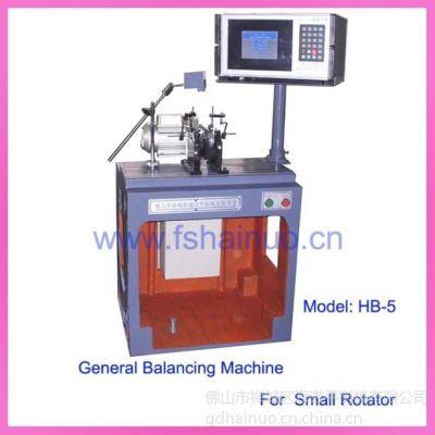 供应海诺公司YYQ-5专业研木工机械 电机转子 发电机转子 水泵叶轮刀具转子平衡机