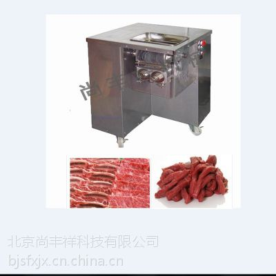 大型切肉条机肉片机