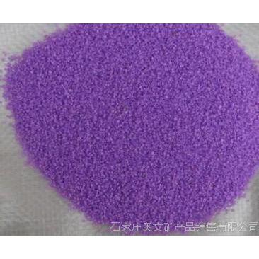 天然彩砂、烧结彩砂、染色彩砂选好砂到石家庄奥文