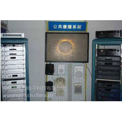 工厂背景音乐系统