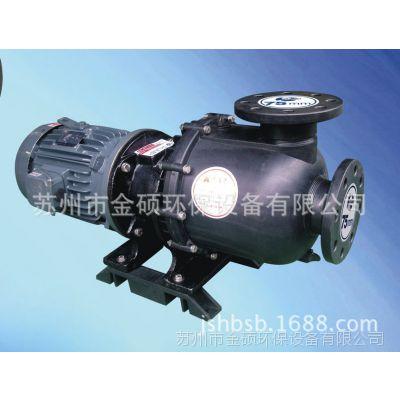 供应自吸式塑料离心泵,PP水泵,塑料水泵