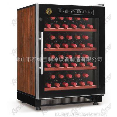 供应BJ-208B红酒冷藏保鲜柜/展示柜/冷藏柜/超市设备/制冷设备
