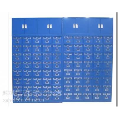 钢制中药柜仿古中药斗多斗不锈钢中药柜定做储藏中药柜架厂家直销